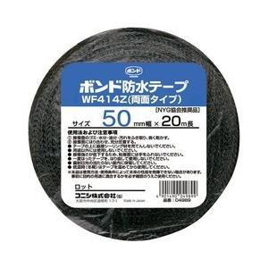 防水ブチルテープWF414Z−50 50MMX20M両面 コニシ BN0498 n-kitchen