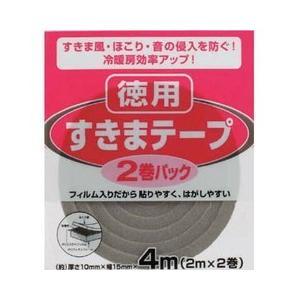 すき間テープ徳用 E02202巻P NITT...の関連商品10