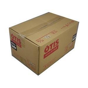こちらの商品は、当店在庫無しの場合、発送までに土日祝を除き4〜7日程度かかります。  ※商品廃盤、メ...