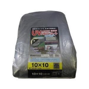 #4000 UVシルバーシート 10X10 アイネット IN8035 n-kitchen