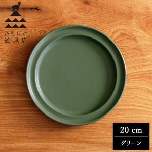 かもしか道具店 6プレート グリーン 山口陶器 n-kitchen