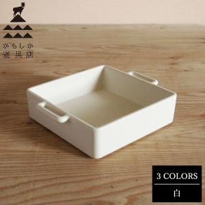 かもしか道具店 グリル皿 中 白 山口陶器 n-kitchen