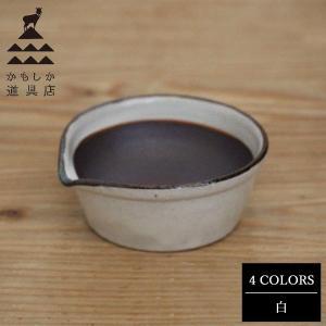 かもしか道具店 スパイスすりバチ 白 山口陶器|n-kitchen