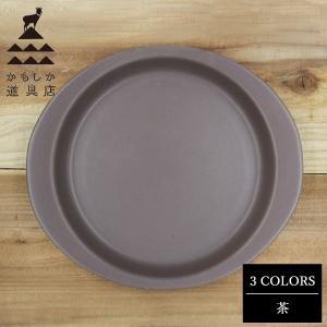 かもしか道具店 陶のフライパン ふつう(直径26.5cm、高さ2.35cm) 茶|n-kitchen