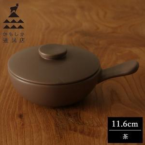 かもしか道具店 目玉焼き鍋  茶 山口陶器|n-kitchen