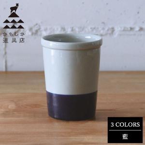 かもしか道具店 ツールスタンド 藍 山口陶器 n-kitchen