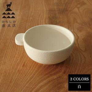 かもしか道具店 とんすい 白 山口陶器 n-kitchen