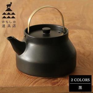 かもしか道具店 陶のやかん 黒 山口陶器|n-kitchen