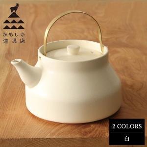 かもしか道具店 陶のやかん 白 山口陶器|n-kitchen