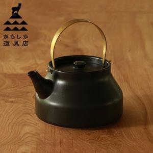 かもしか道具店 陶のやかん こぶり(満水1L)黒 山口陶器 ていねいなくらし おうち時間 ブラック ケトル ミニマル|n-kitchen