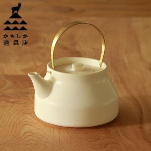 かもしか道具店 陶のやかん こぶり(満水1L)白 山口陶器 ていねいなくらし おうち時間 ホワイト ケトル ミニマル|n-kitchen
