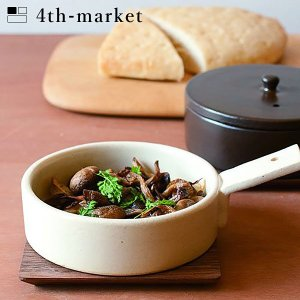 4th-market ポワレ フライパン 白 poile ホワイト (L-2) IH不可 フォースマーケット 萬古焼 和 おうち時間 ていねいなくらし|n-kitchen