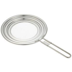 スキャンパン scanpan アクセサリースプラッターガード 16-24cm 24258003 n-kitchen
