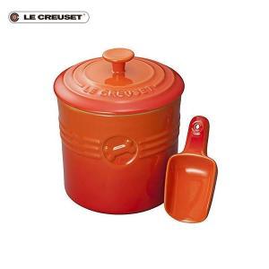ル・クルーゼ ペットフード・コンテナー スクープ付き オレンジ|n-kitchen