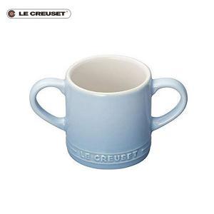 ル・クルーゼ ベビー・マグカップ コースタルブルー|n-kitchen