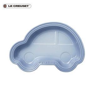 ル・クルーゼ ベビー・ランチプレート クルマ コースタルブルー|n-kitchen