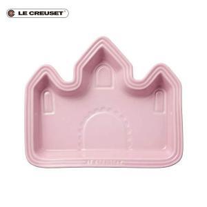 ル・クルーゼ ベビー・ランチプレート キャッスル ミルキー ピンク|n-kitchen
