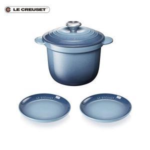 ル・クルーゼ ココット・エブリィ18 & スフィアプレート17cm セット マリンブルー|n-kitchen