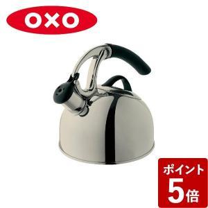 オクソー やかん アップリフトケトル つやあり 1070236 OXO n-kitchen