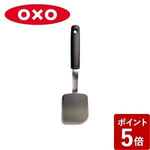 オクソー フライ返し シリコン ターナー ミニ ブラックセサミ 1170303 OXO n-kitchen