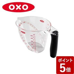 オクソー 計量カップ アングルド メジャーカップ 2カップ 500ml 1114980 OXO n-kitchen
