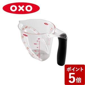 オクソー 計量カップ アングルド メジャーカップ 1カップ 250ml 1115080 OXO|n-kitchen