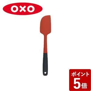 オクソー ヘラ シリコン スパチュラ M レッド 11135202 OXO|n-kitchen