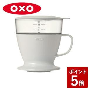 オクソー コーヒードリッパー オートドリップコーヒーメーカー 11180100 OXO|n-kitchen