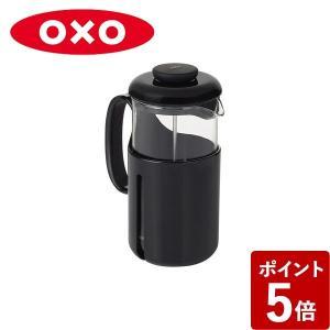 オクソー ベンチャーポータブル フレンチプレス 1.0L 11181100 OXO|n-kitchen
