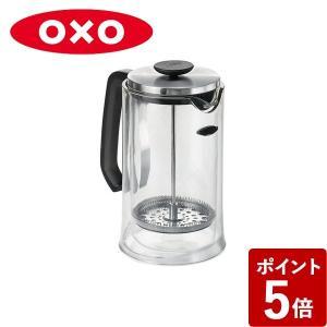 オクソー インパクトダブルウォール フレンチプレス 1.0L 11181200 OXO|n-kitchen