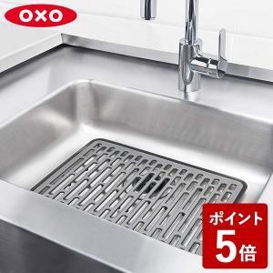 オクソー シンクマット グレー 大 13190530 OXO Good Grips|n-kitchen