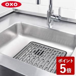 オクソー シンクマット グレー 小 13190610 OXO Good Grips|n-kitchen