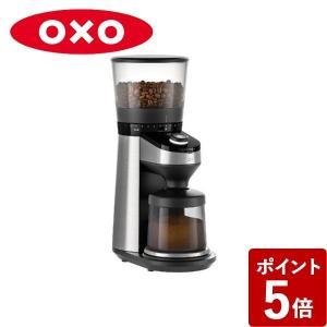 オクソー ON コーヒーグラインダーバリスタブレイン スケール付き 8710200 OXO|n-kitchen