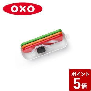 オクソー グレーター&スライサーセット ミニ 11229700 OXO n-kitchen