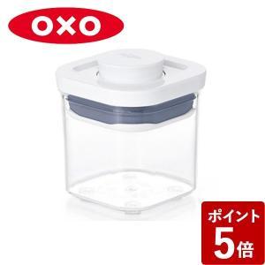 オクソー 保存容器 ポップコンテナ2 ミニスクエア ミニ 11234300 OXO|n-kitchen