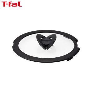 T-fal(ティファール) インジニオネオ バタフライガラスブタ20cm L99363 グループセブジャパン|n-kitchen