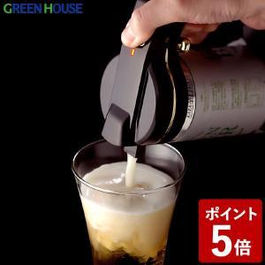ハンディビールサーバー ブラック GH-BEERN-BK グリーンハウス|n-kitchen