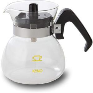 コーノ 2人用 グラスポット MD-22 KONO 珈琲サイフォン|n-kitchen