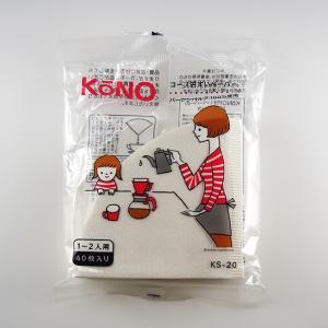 コーノ ペーパー 2人用 40枚入 ホワイト KS-20 KONO 珈琲サイフォン|n-kitchen