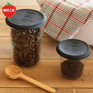WITH WECK シリコンキャップ L ブラック WW-022BK n-kitchen