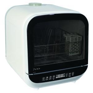 食器洗い乾燥機 Jaime (ジェイム) 1〜2人用 SDW-J5L エスケイジャパン