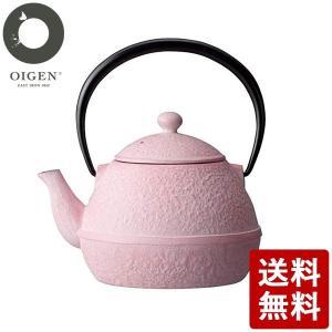 oigen 急須 たまご型 0.55L ピンク E-139PK 及源鋳造|n-kitchen