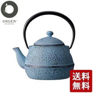 oigen 急須 たまご型 0.55L ブルー E-139BL 及源鋳造|n-kitchen