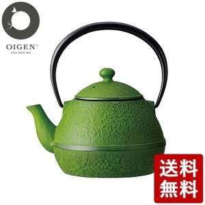 oigen 急須 たまご型 0.55L グリーン E-139GR 及源鋳造|n-kitchen