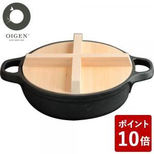 JYO ジョー 鉄鍋 24cm 日々道具 及源鋳造(OIGEN)|n-kitchen