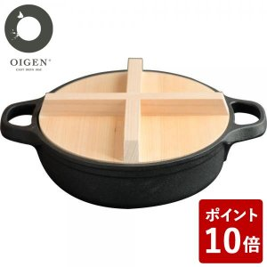 JYO ジョー 鉄鍋 26cm 日々道具 及源鋳造(OIGEN)|n-kitchen