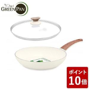 グリーンパン ウッドビー フライパン 24cm ガラス蓋付 ホワイト グリーンパン IH対応 CODE:68643 GREENPAN|n-kitchen