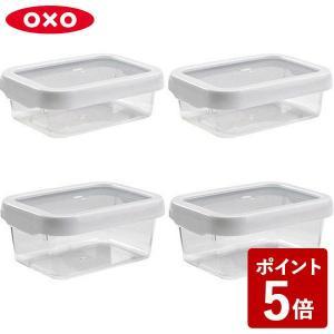オクソー ロックトップコンテナ 4点セット レクタングル 0.7L 0.9L 各2個 OXO|n-kitchen