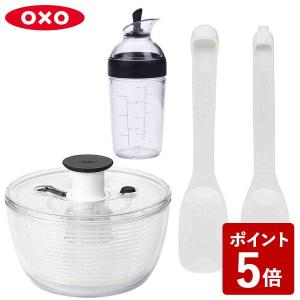 オクソー サラダセット サラダスピナー小 + ドレッシングシェーカー小 + サラダサーバー OXO n-kitchen
