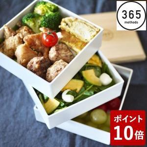 365methods ホームデリボックス 13cm 3段|n-kitchen